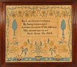 Pennsylvania antique sampler by Sarah Evans dated 1824 from Huber